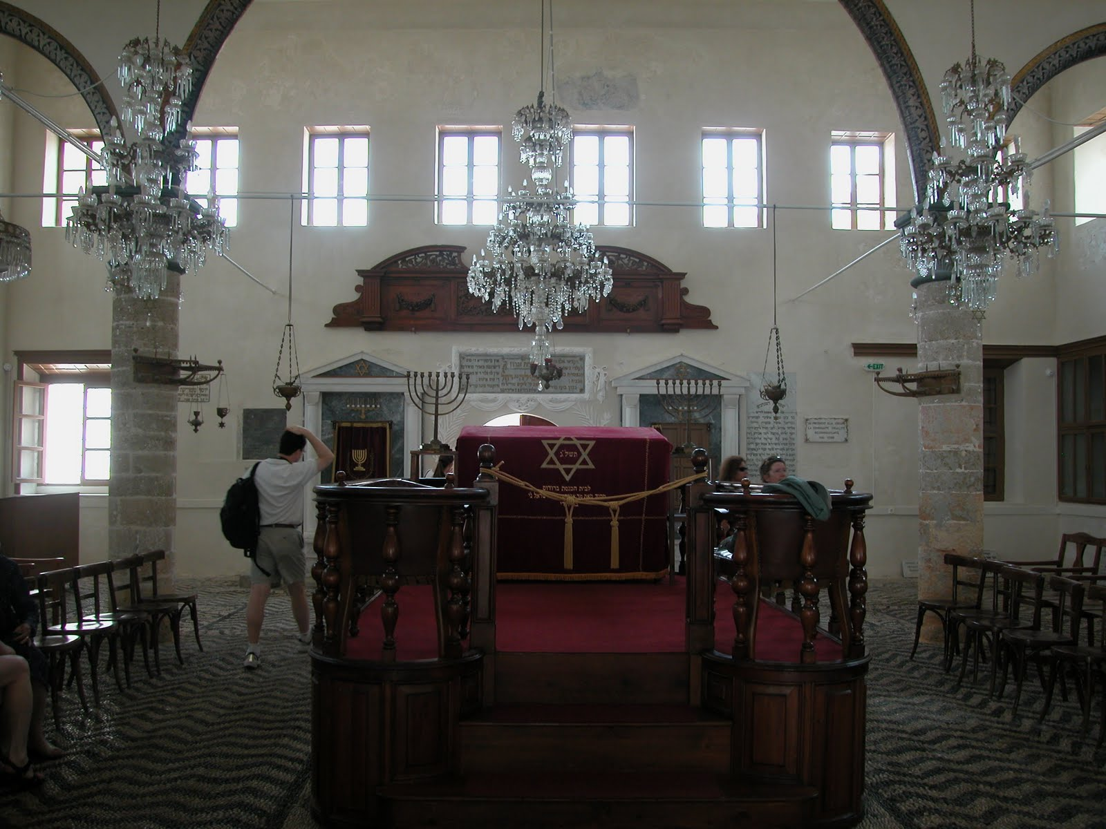 The Synagogue Shalom