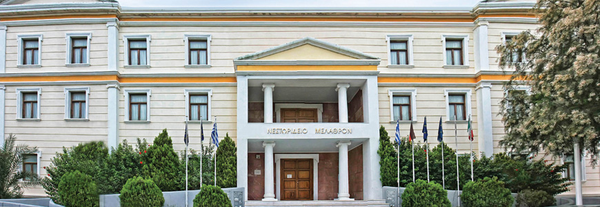 The Museum Of Modern Greek Art